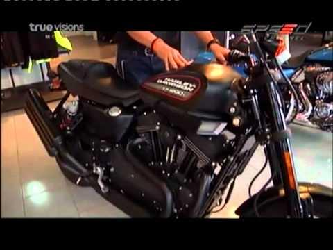 Harley Davidson 23:7:55 p2 1