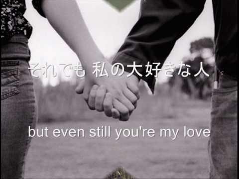 Sayonara Daisuki Na Hito (w/ lyrics & translation) - Jinee Ft. Steven Trieu