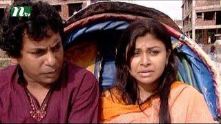 Bangla Natok Houseful l Mithila, Mosharof Karim, Hasan Masud  l Episode 20 I Drama & Telefilm