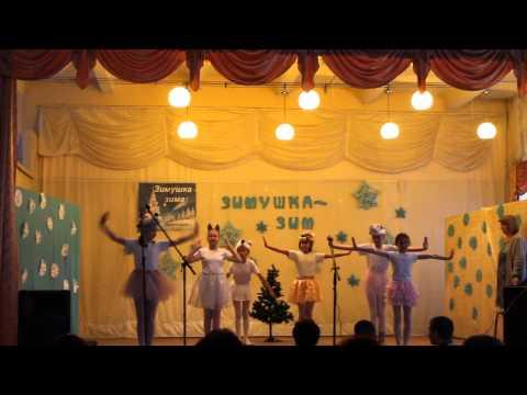 5а танец