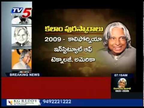 Exclusive Detais Of Prestigious Awards To Dr.APJ Abdul Kalam : TV5 News Photo Image Pic