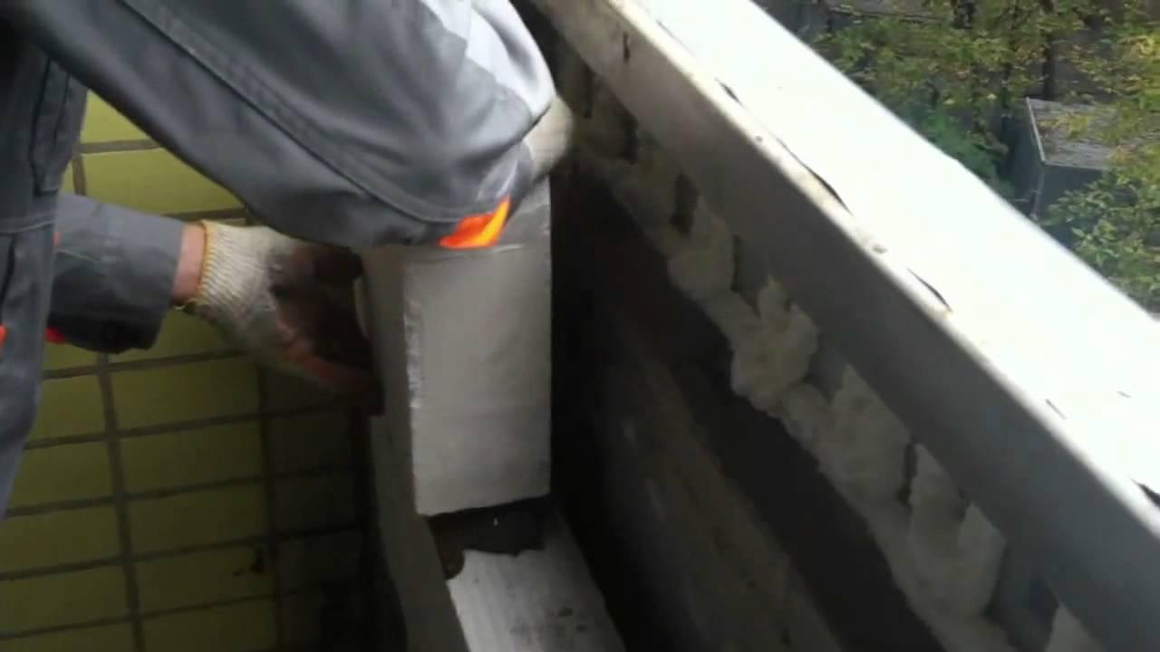 Гипсоблок для отделки балкона. - дизайны балконов - каталог .
