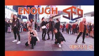 [KPOP IN PUBLIC NYC] SF9 - ENOUGH ( 예뻐지지마 )  Dance Cover