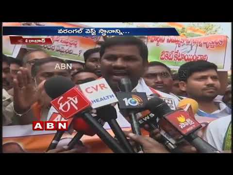 Telangana Congress Leaders Protest Continuous At Gandhi Bhavan Over MLA Tickets