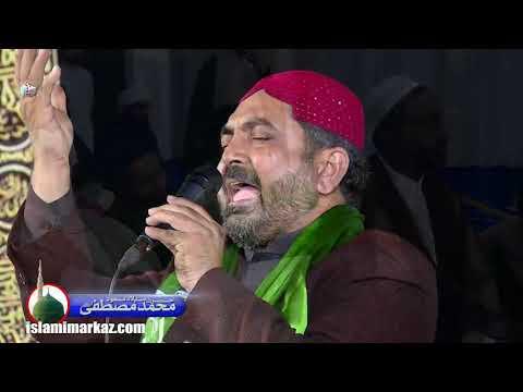 Professor Sarwar Qadri  Jashn-e-Milad un Nabi SAWW 2019|1441