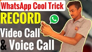 New WhatsApp Cool Trick to Record Video Call & Voice Call in Android