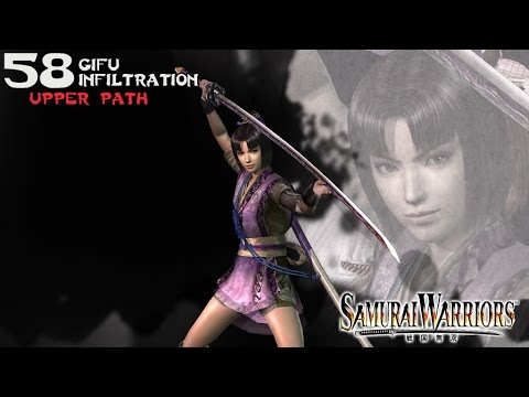 Samurai Warriors (58) Ranmaru - Upper Path - Gifu Infiltration