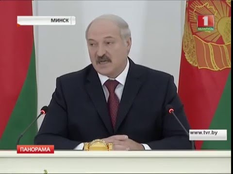 Бюджет-2016 в Беларуси