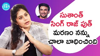 I Was Very Upset About Sushanth Rajput Singh's Suicide - Actress Sunaina | Dil Se With Anjali