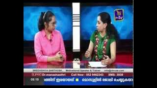 Dr  Manasathri June18 part 2(with Career Guidance Expert,Sreevidhya Santhosh)
