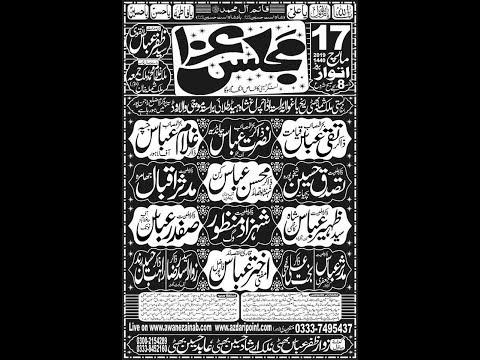 Live Majlis 17 march 2019  rajan pur bani zawar zafar bhatti