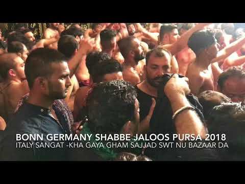 ITALY SANGAT -KHA GAYA GHAM SHABBE JALOOS BONN GERMANY 2018