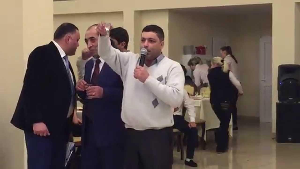 Поздравление молодоженов по кавказски 113