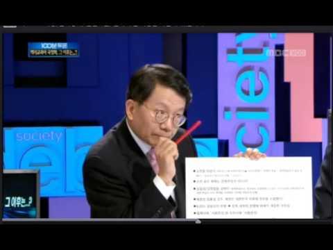 백분토론-박성현 주필 검정 교과서 문제점 요약 2015/ 11/ 3