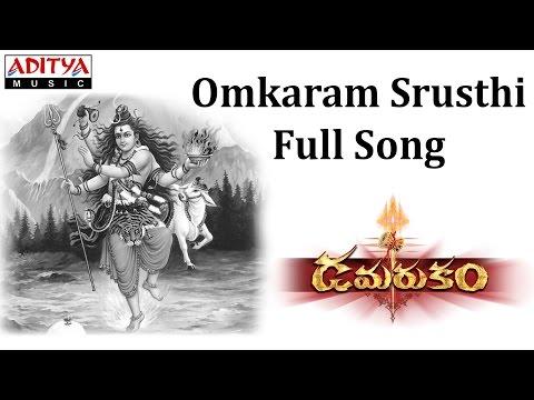 Omkaram Srusthi Full Song || Damarukam Movie || Nagarjuna, Anushka