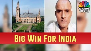 Kulbhushan Jadhav Case Verdict: ICJ Rules In Favour Of India, Asks Pakistan To Review Death Sentence