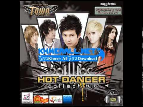 Town CD Vol.12