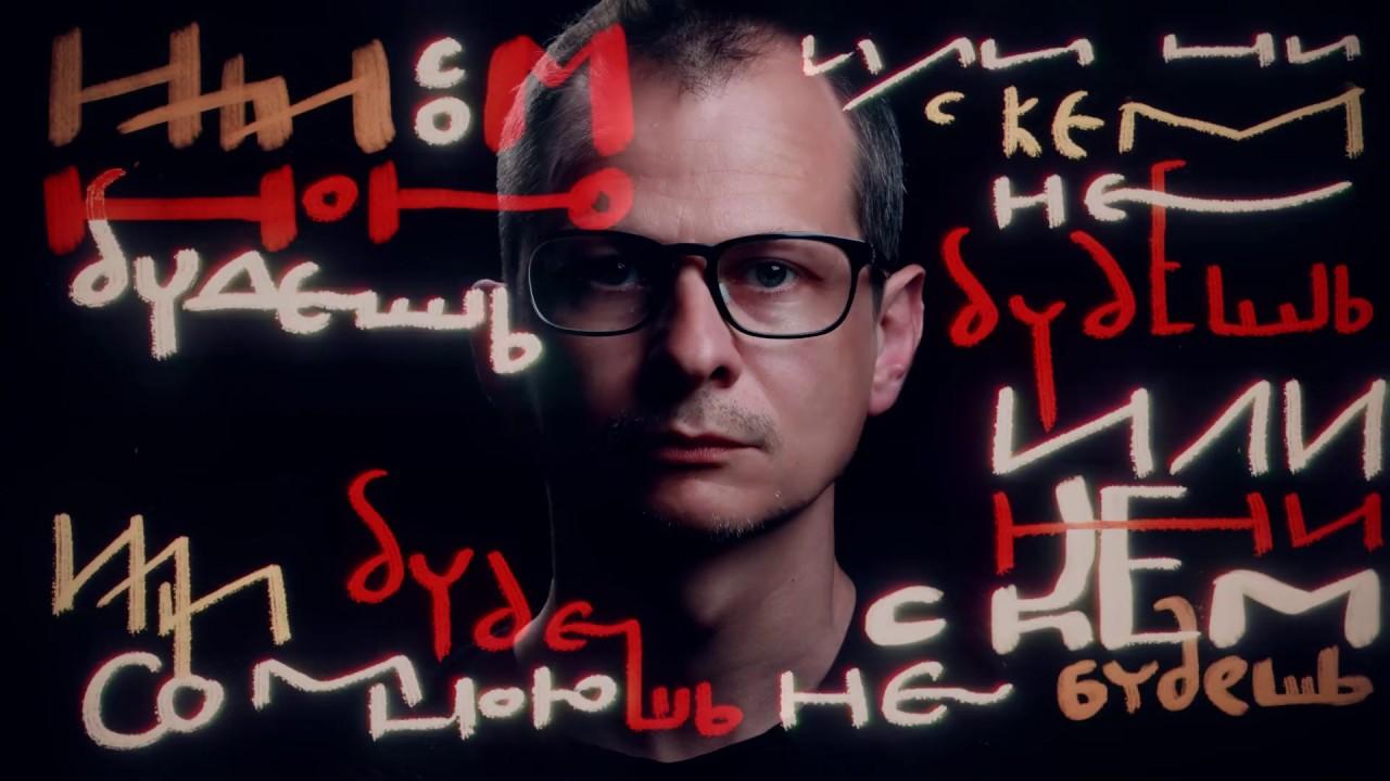 Varrava -  Горница (Lyric-video)