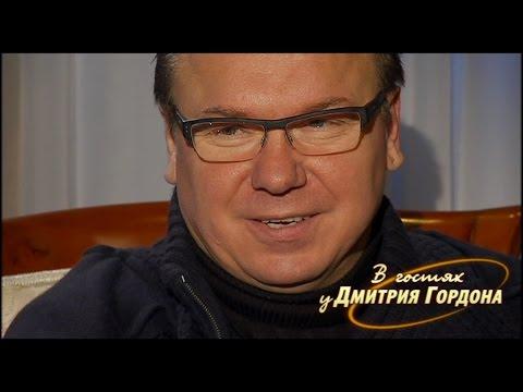 Виктор Леоненко. В гостях у Дмитрия Гордона. 2/2 (2013)