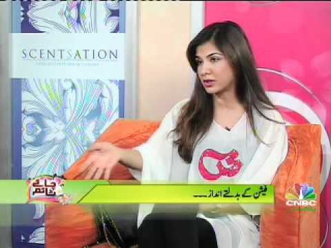 Chai Time_ Ayesha Mustafa_Part 1.mp4