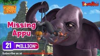 The Jungle Book Missing Appu