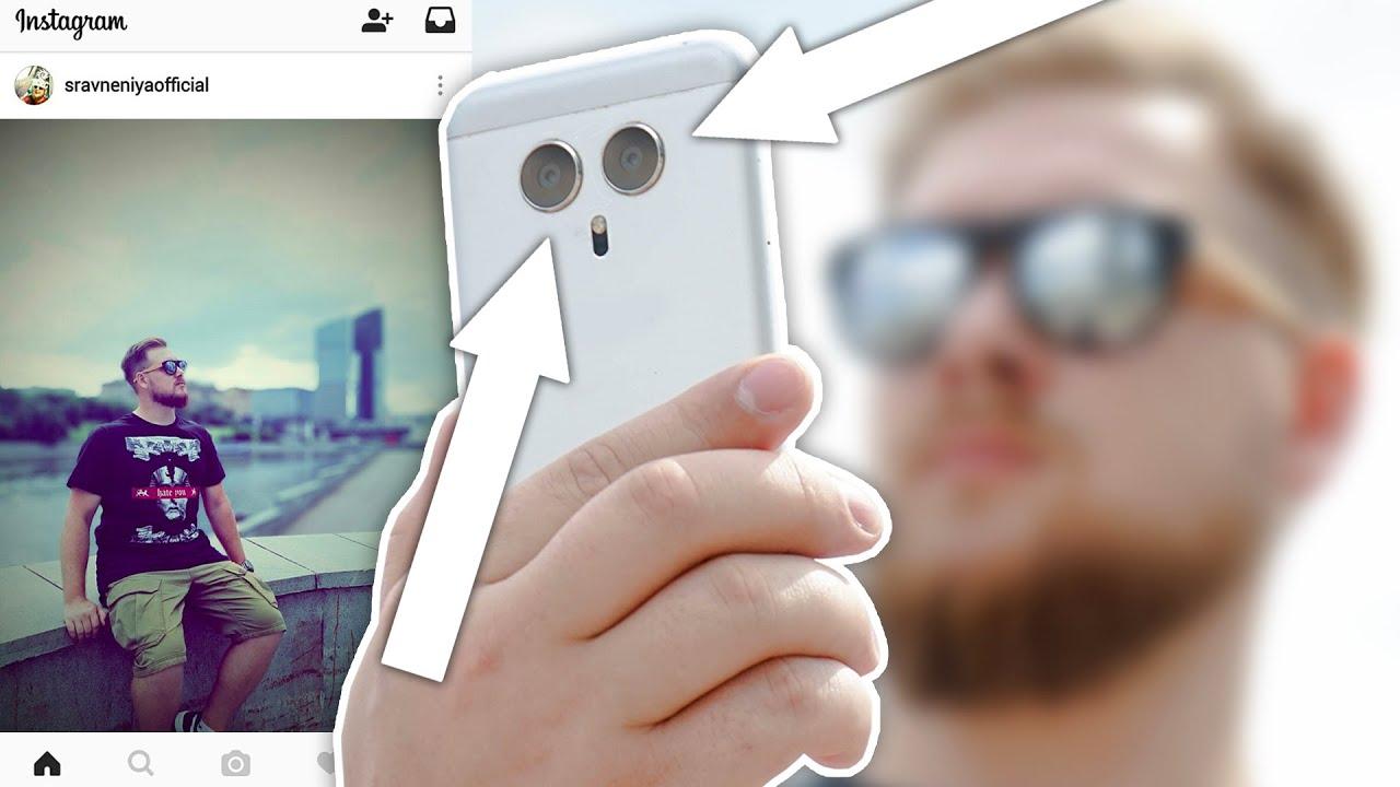 Как сделать края фото размытыми на айфоне