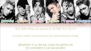 Cross Gene - Play With Me (??? ??) (Color Coded Han|Rom|Eng Lyrics)