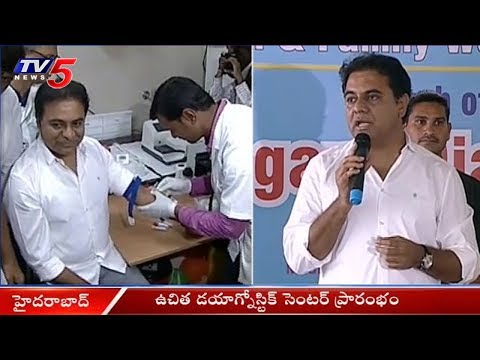 Minister KTR, Laxma Reddy Inaugurates Free Diagnostic Centre in Narayanaguda, Hyderabad | TV5 News