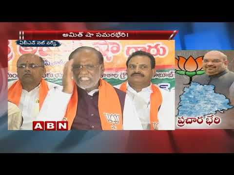 Telangana Polls Survey | TRS Likely To Attain 80 Seats | ABN Telugu