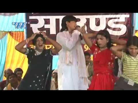 Le La Maza Chait Ke - Bhojpuri Hot Chait Songs 2015 Hd video
