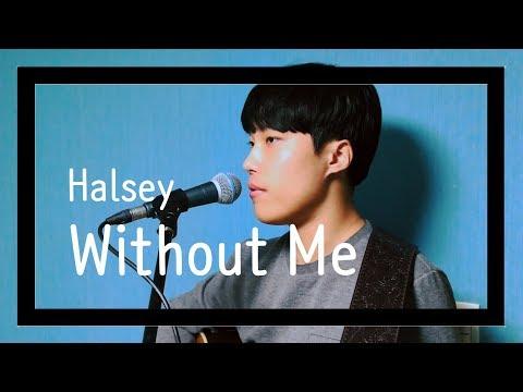 최윤석 / Choi YunSuk - Without Me(Halsey) acoustic man cover MP3