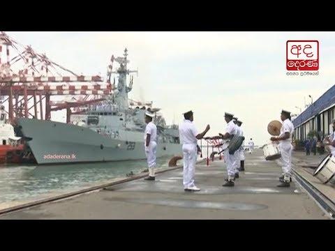 pakistan naval ship |eng