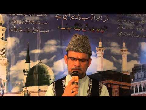 Kalam of Shaykh ul Islam Madni Miya Sahab- Bade Latif Hai Nazuk...