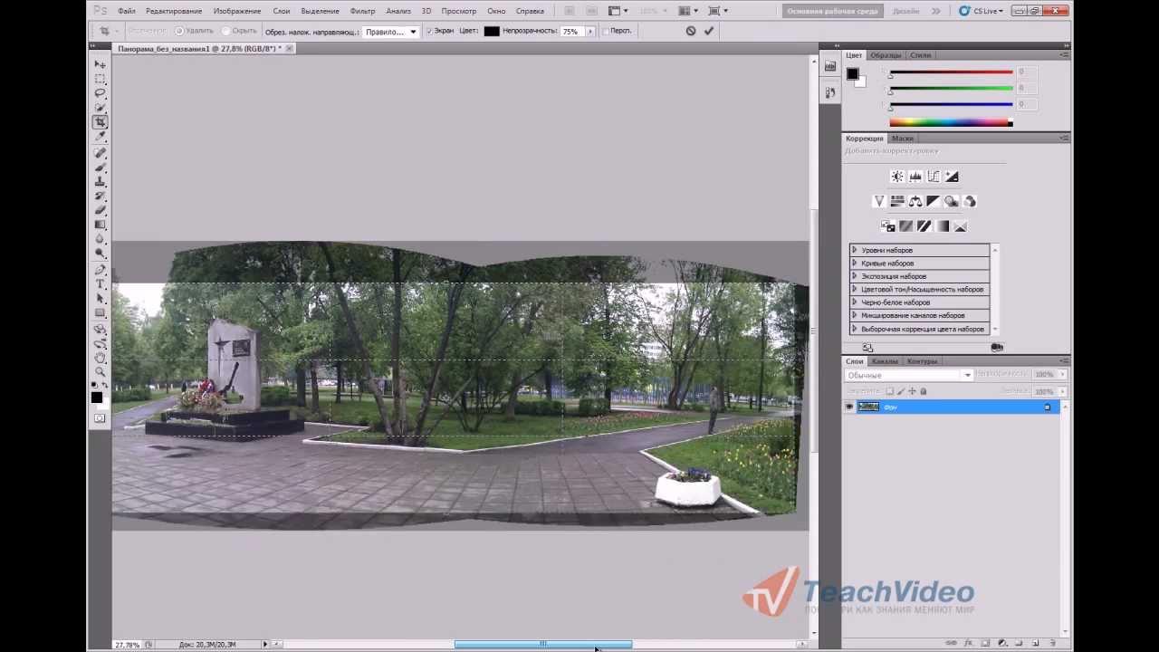 Как сделать панорамное фото в Photoshop? - YouTube