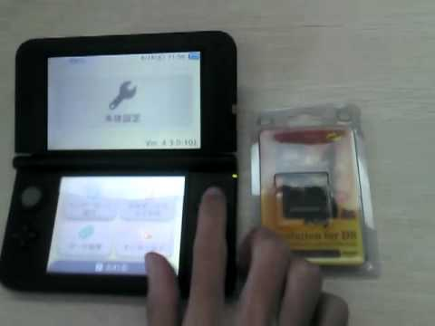 R4i Gold 3DS supports 3DS(XL,LL) V4.3.0-10 perfectly!