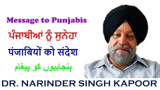 Dr. Narinder S Kapoor - Message to Punjabis