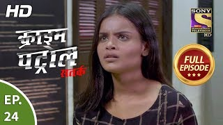 Crime Patrol Satark Season 2 - Ep 24 - Full Episode - 15th August, 2019