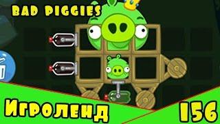 Скачать Игру На Планшет Андроид Bad Piggies 2