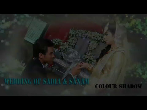 Sadia Cinewedding II Cinematography II Bangladesh thumbnail