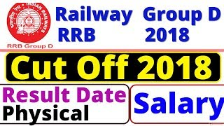 Railway Group D Cut oFF 2018 | physical date | RRB Group D Expected Cut Off | RRB GROUP D Result