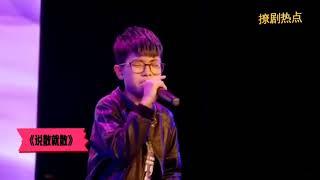 12岁男孩独特烟熏嗓演唱《光年之外》走红,唱出了一天两包烟的感觉