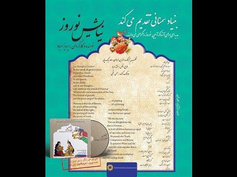 Parviz Sayyad norooz 1393