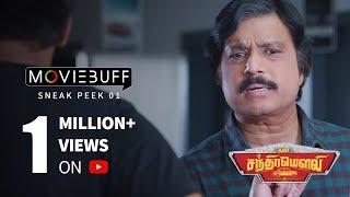 Mr. Chandramouli - Sneak Peek 01