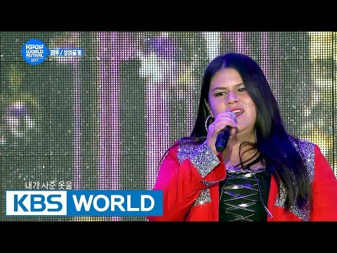 AILEE – I Will Show You (Ana Lucia - Peru) [2017 KWF In Changwon/2017.10.18]
