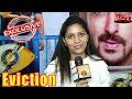 Bigg Boss 11! Sapna Chaudhry Exclusive Eviction Interview !