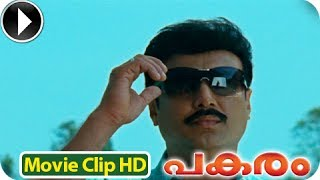 Pakaram - Malayalam Full Movie - Pakaram Part 13 Out Of 33