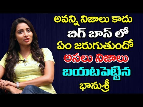Bhanu Sri Sensational Comments on Bigg Boss | Bigg Boss Telugu Season 2 | Nani #9RosesMedia