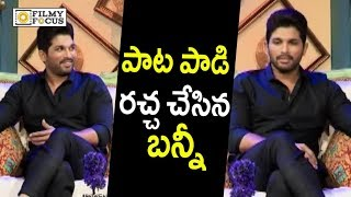 Allu Arjun Sings Asmaika Yoga Song : Superb Video