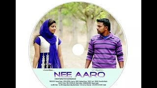 Nee aaro.......new malayalam song by praveen sam
