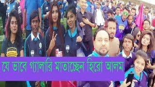 Hero Alam In The BPL Gallery | Hero Alom | BPL 2019 | News BD TV